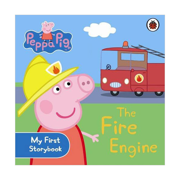 ★사은품증정★Peppa Pig : The Fire Engine : My First Storybook (Board Book, 영국판)