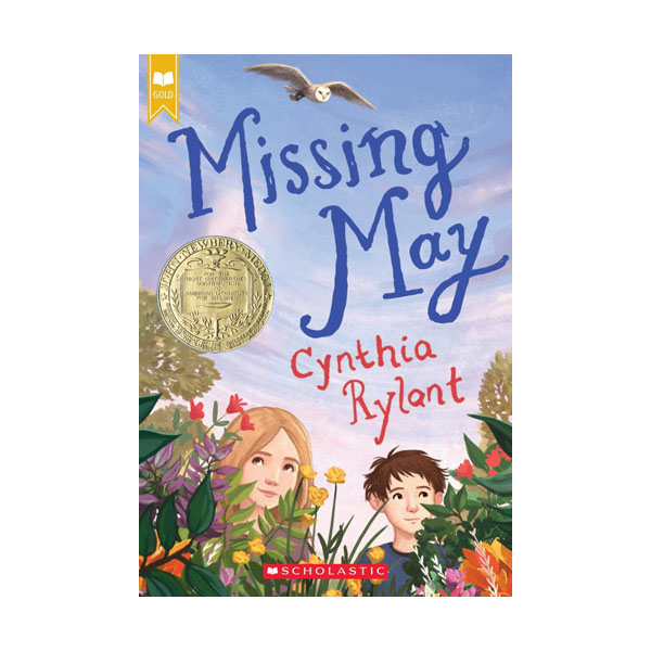 [1993 뉴베리] Missing May (Paperback, Newbery)