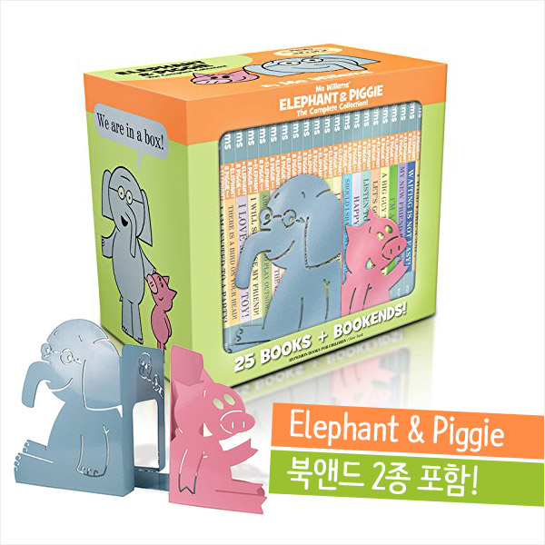 [북엔드★증정] Elephant & Piggie The Complete Collection 픽쳐북 하드커버 25종 박스 Set (CD없음)