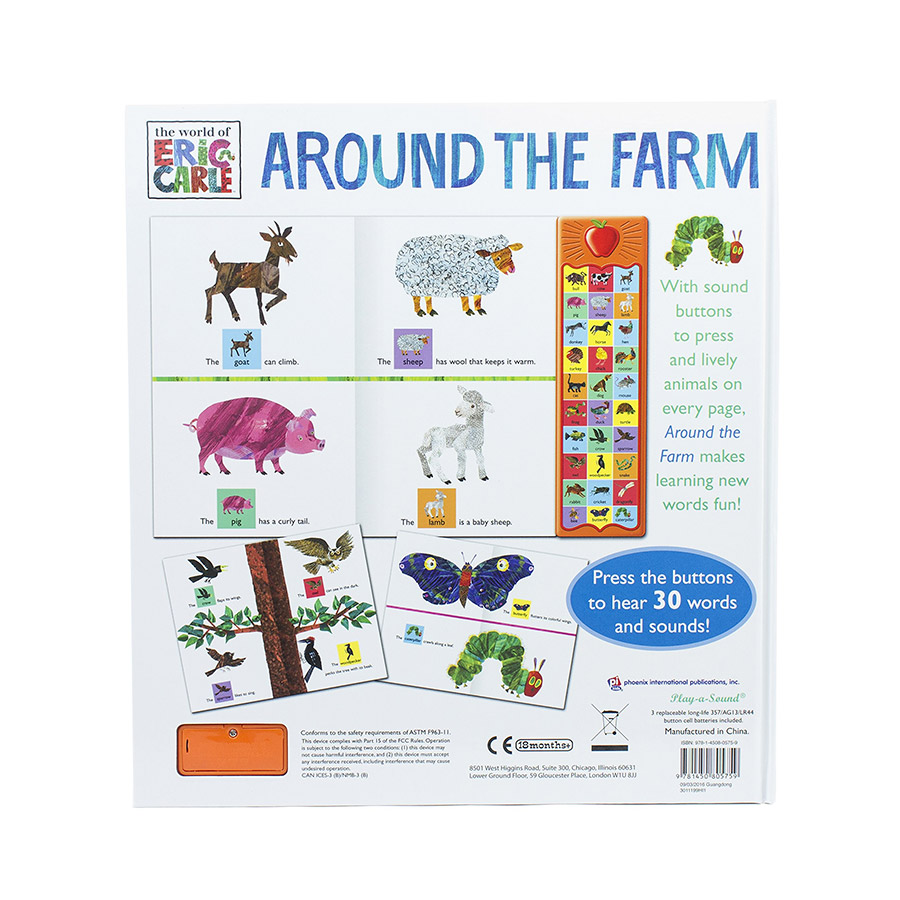 World Of Eric Carle : Around The Farm Sound Book (Hardcover)